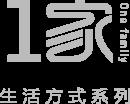 维意定制1家生活方式logo